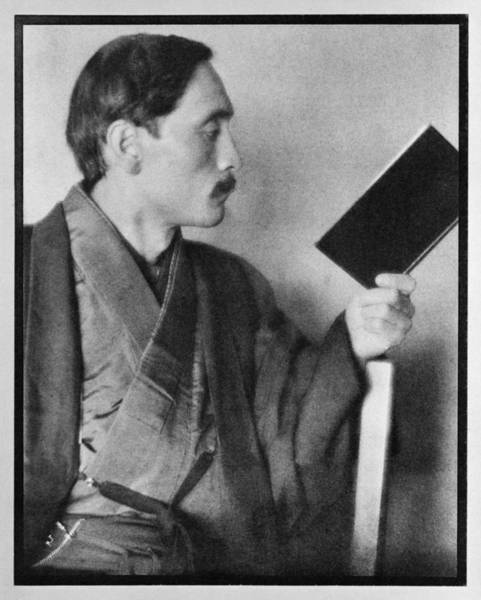 Japanese Poetry Wall Art - Photograph - Yone Noguchi 1875-1947, Was The First by Everett