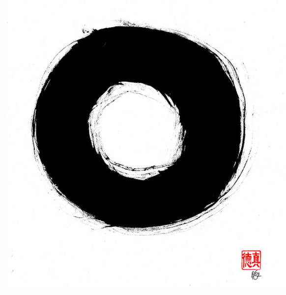 Painting - Zen Circle Seven by Peter Cutler