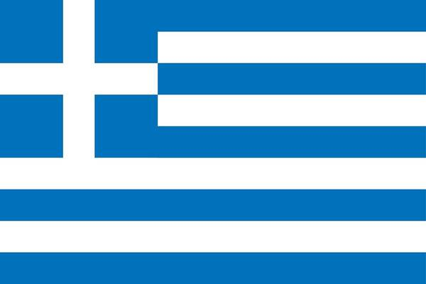 Painting -  Flag Of Greece by Unknown