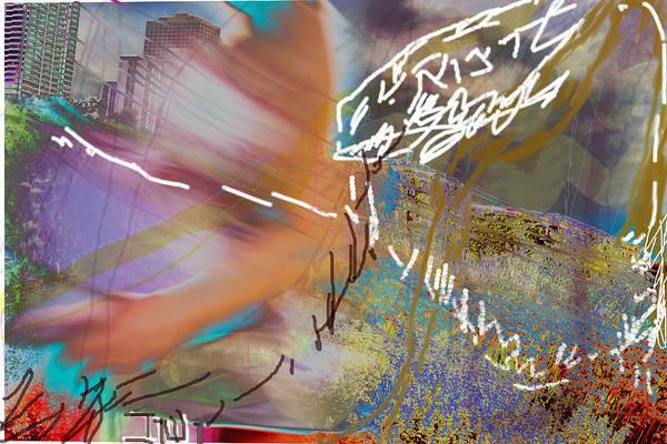 Growing Up Digital Art -  Sinus by Smadar Sonya Strauss