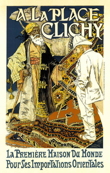 Painting - A La Place Clichy by Eugene Grasset