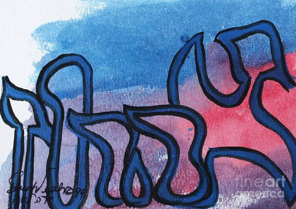 Painting - Aaron Nm1-27 by Hebrewletters Sl