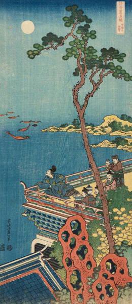 Japanese Poetry Painting - Abe No Nakamaro by Katsushika Hokusai