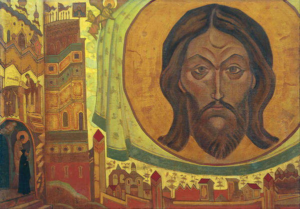 Metaphor Painting - And We See by Nicholas Roerich