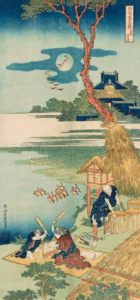 Japanese Poetry Wall Art - Painting - Ariwara Narihira by Katsushika Hokusai