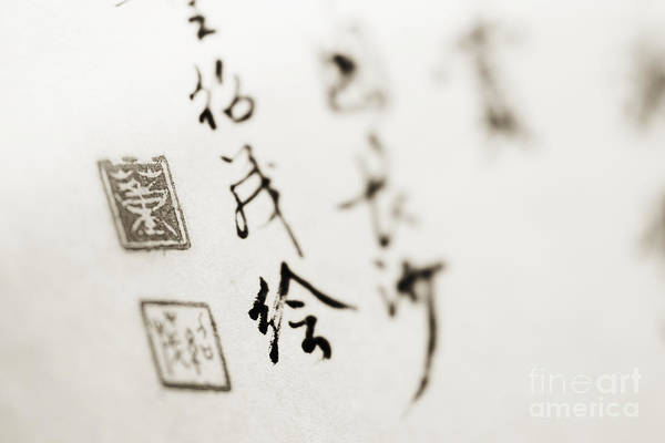 Written Language Photograph - Asian Calligraphy by Ray Laskowitz - Printscapes