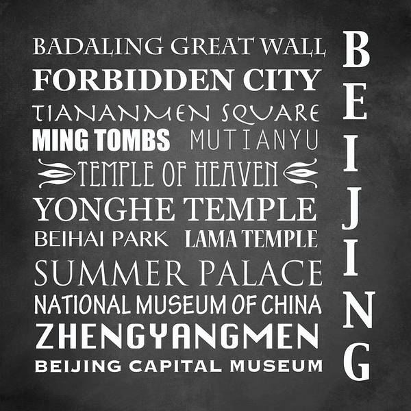 Famous Places Digital Art - Beijing Famous Landmarks by Patricia Lintner