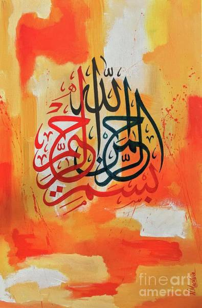 Art Print featuring the painting Bismillah by Nizar MacNojia