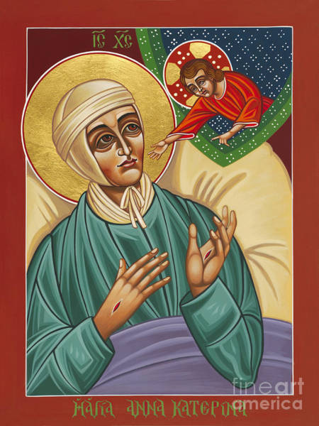 Painting - Blessed Anne Catherine Emmerich 152 by William Hart McNichols
