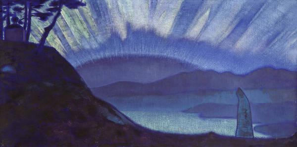 Metaphor Painting - Bridge Of Glory by Nicholas Roerich