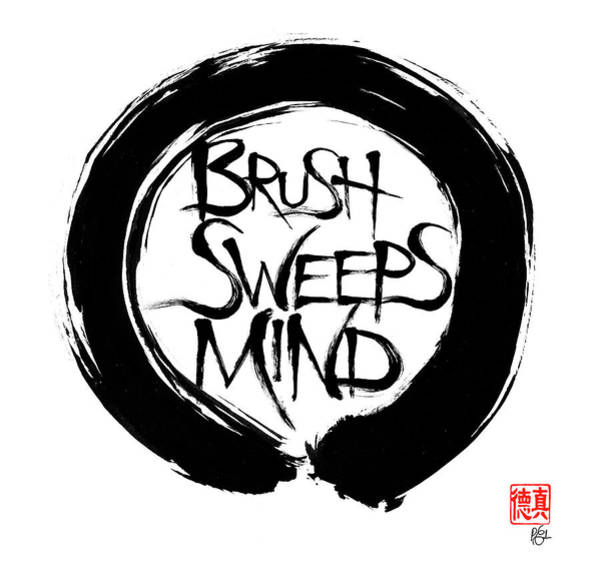 Brush Sweeps Mind Art Print