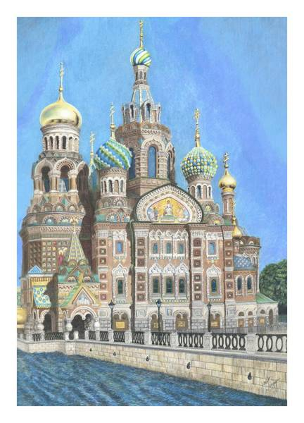 Russian Orthodox Church Painting - Church Of Our Savior On Spilled Blood St. Petersburg Russia by Janet Grappin