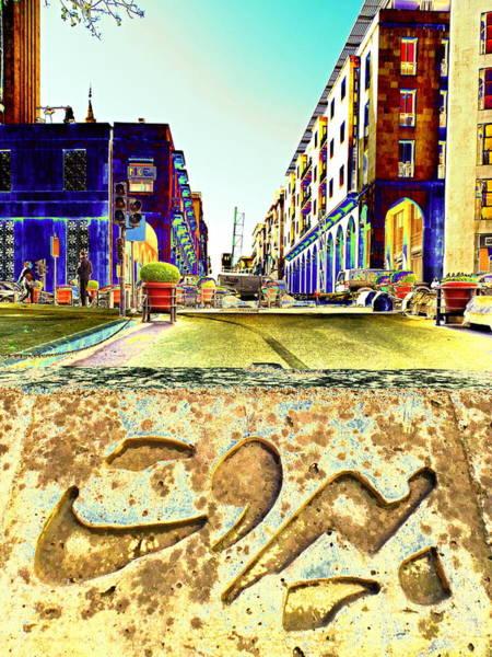 Arte Photograph - Downtown Beirut  by Funkpix Photo Hunter