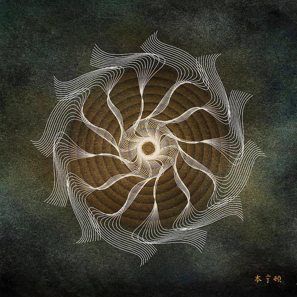 Digital Art - Fleuron Composition No. 210 by Alan Bennington