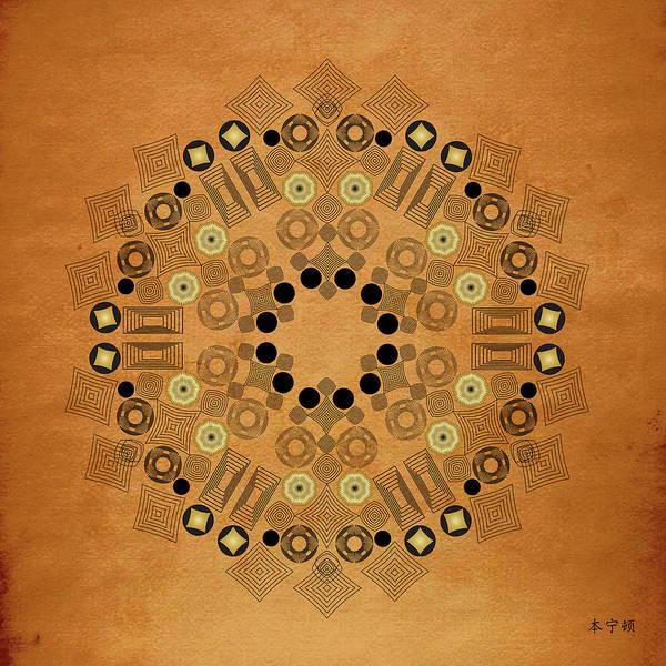 Digital Art - Fleuron Composition No. 216 by Alan Bennington