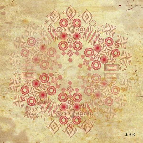 Digital Art - Fleuron Composition No. 218 by Alan Bennington