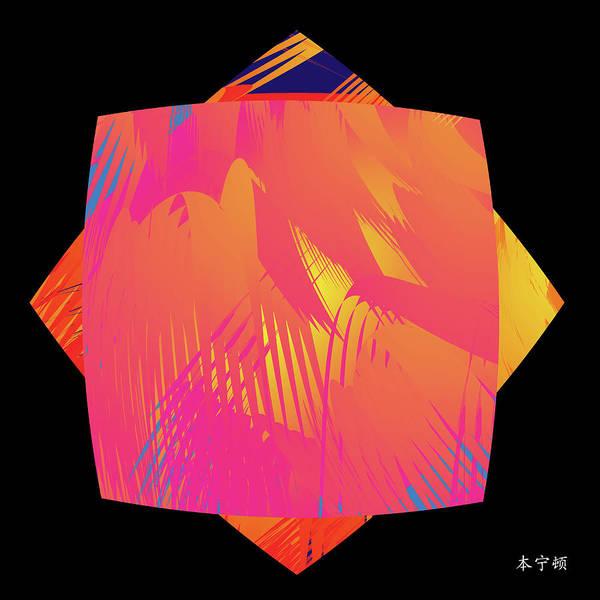 Digital Art - Fleuron Composition No. 77 by Alan Bennington