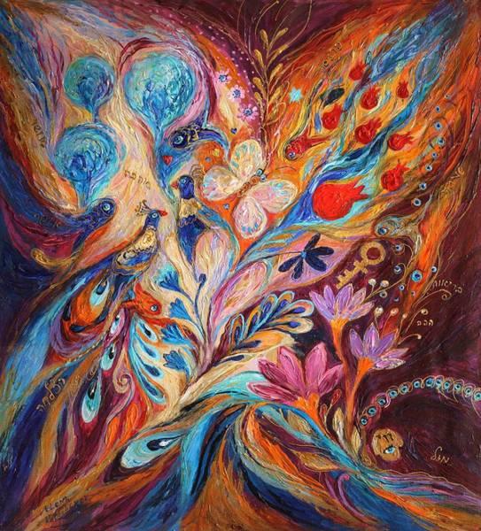 Wall Art - Painting - Foreboding Storm by Elena Kotliarker