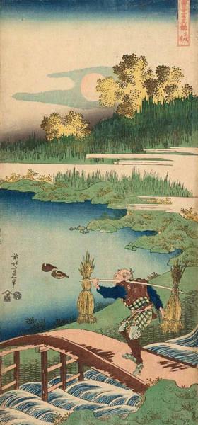 Japanese Poetry Painting - Gathering Rushes by Katsushika Hokusai