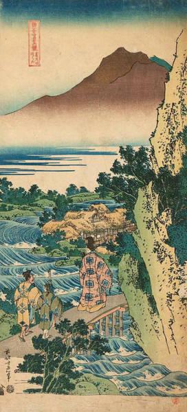 Japanese Poetry Painting - Harumichi No Tsuraki by Katsushika Hokusai