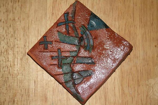 Ceramic Art - Heavenward - Tile by Gloria Ssali
