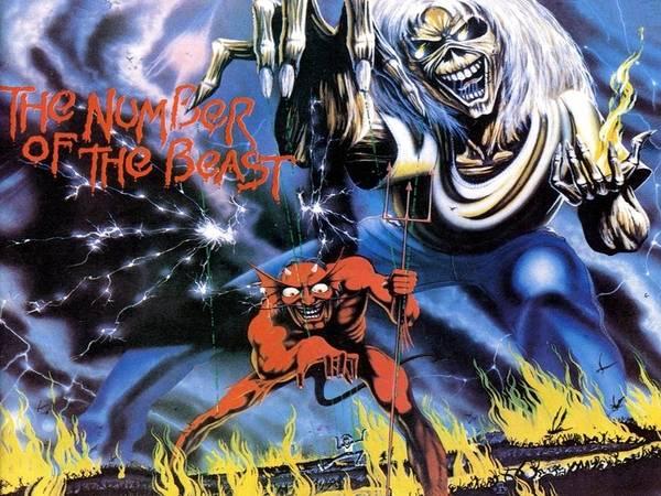 Wall Art - Digital Art - Iron Maiden by Mery Moon