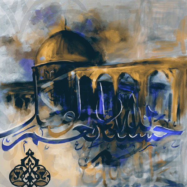 Wall Art - Painting - Painting 753 2 Calligraphy I by Mawra Tahreem