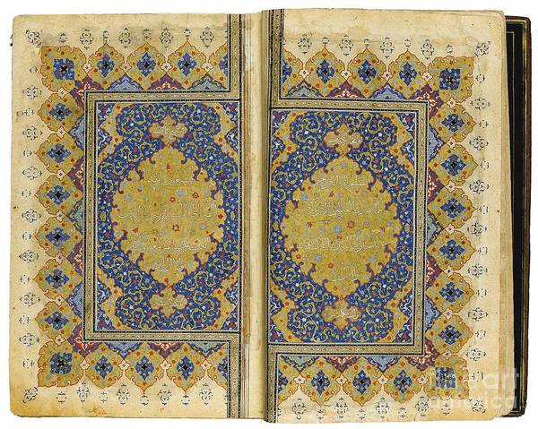 Painting - Qur'an by Celestial Images
