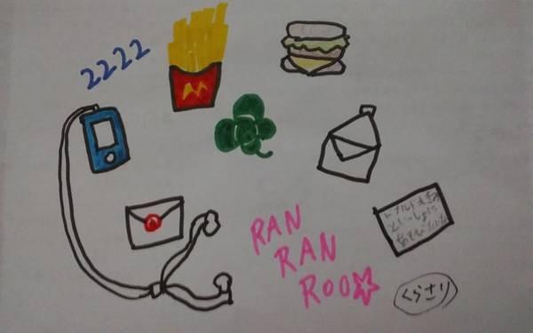 Drawing - Ranranroo by Sari Kurazusi