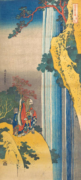 Japanese Poetry Painting - Ri Haku by Katsushika Hokusai