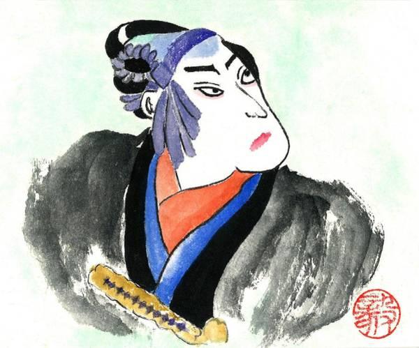 Wall Art - Painting - Samurai  by Terri Harris
