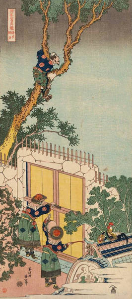 Japanese Poetry Painting - Sei Shonagon by Katsushika Hokusai