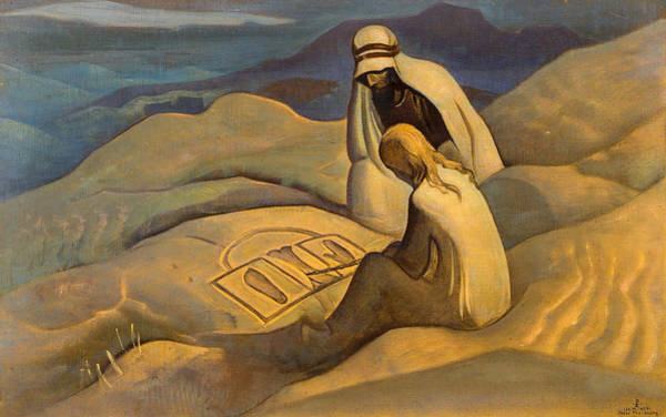 Metaphor Painting - Signs Of Christ by Nicholas Roerich