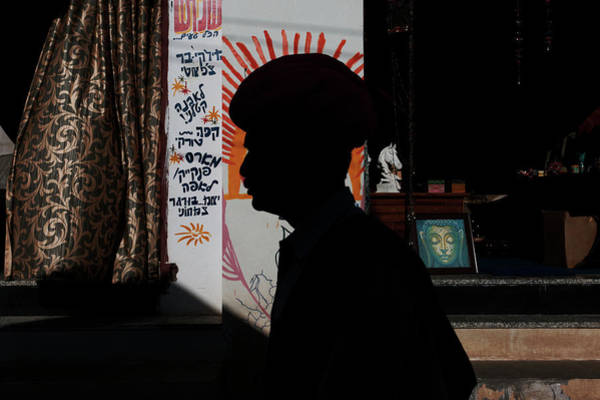 Photograph - Silhouette Of A Man  by Mahesh Balasubramanian
