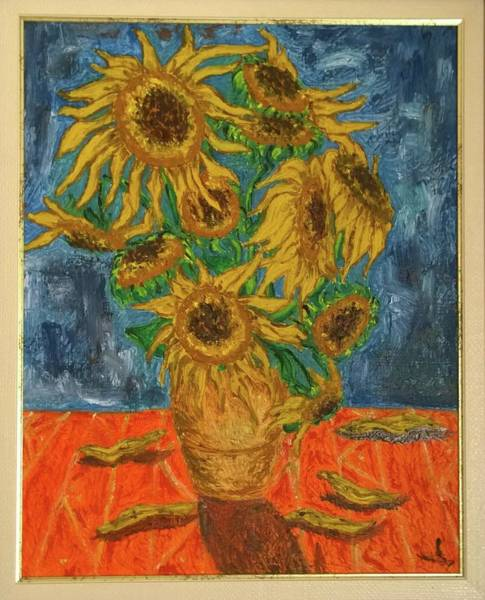 Wall Art - Painting - Sunflower by Agnes V