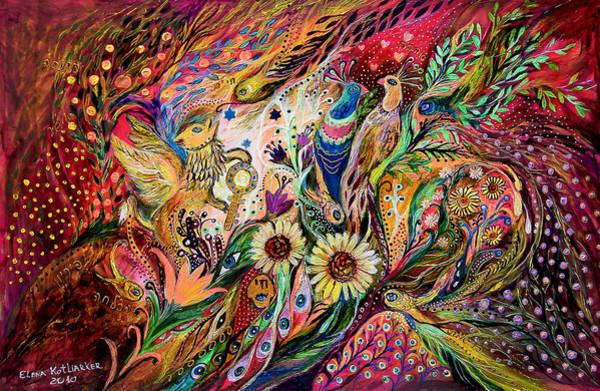 Hebrew Painting - The Gestures Of Love by Elena Kotliarker