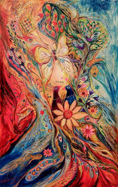 Wall Art - Painting - The Magic Garden by Elena Kotliarker
