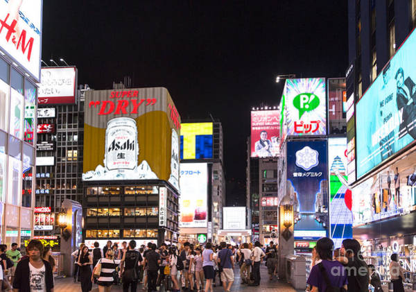 Photograph - The Nights Of Osaka by Didier Marti