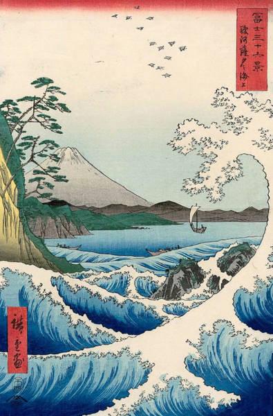 Thirty-six Views Of Mount Fuji Wall Art - Painting - The Sea Off Satta In Suruga Province by Utagawa Hiroshige