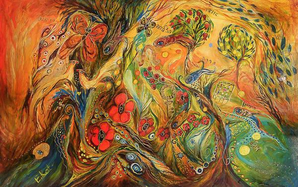 Kaballah Wall Art - Painting - The True Love by Elena Kotliarker