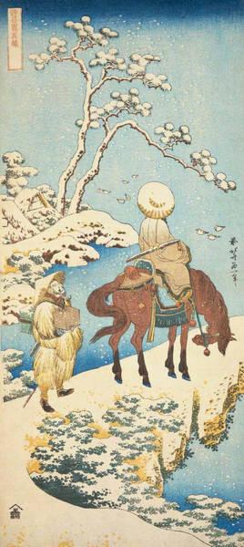 Japanese Poetry Painting - Traveler In Snow by Katsushika Hokusai