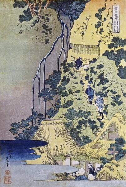 Wall Art - Painting - Travellers Climbing Up A Steep Hill by Katsushika Hokusai