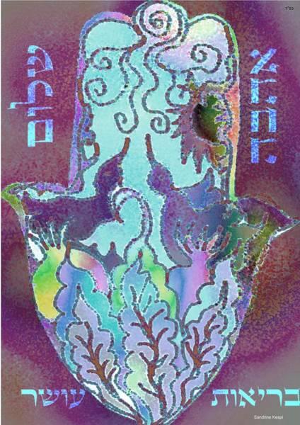 Judaica Digital Art - hamsa Hebrew home blessing  by Sandrine Kespi