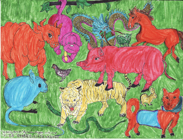 Chinese New Year Rabbit Wall Art - Drawing - 12 Ruling Animals by Golden Dragon