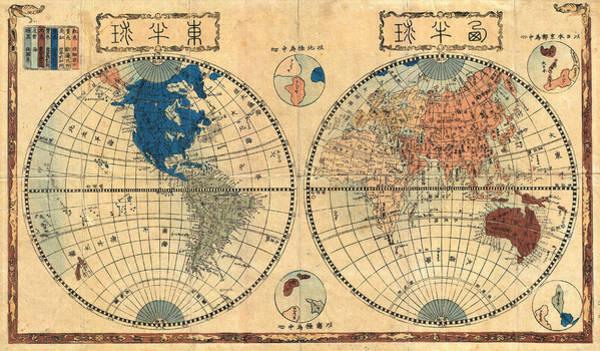 Painting - 1848 Japanese Map Of The World by Shincho Kurihara and Heibe Chojiya