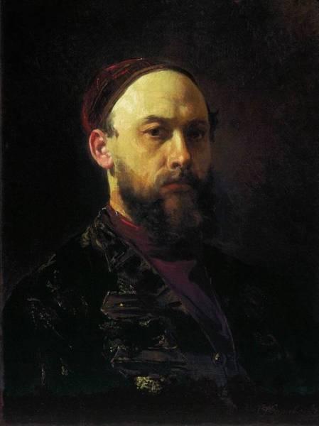 Tretyakov Gallery Painting - The State Tretyakov Gallery by MotionAge Designs