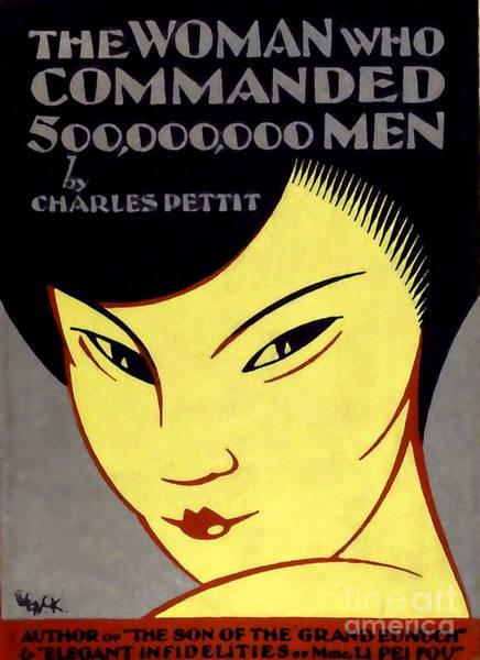 Empire Mixed Media - 1932 Book Cover, Empress Of China Cixi, Novel By Charles Pettit by Zal Latzkovich