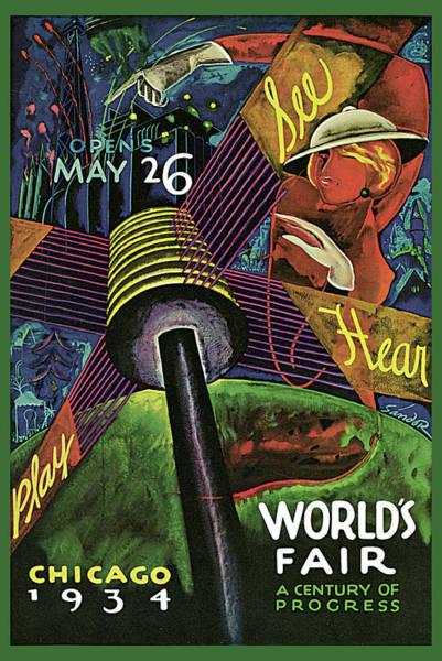 Photograph - 1934 Chicago Worlds Fair by Sandor Katz