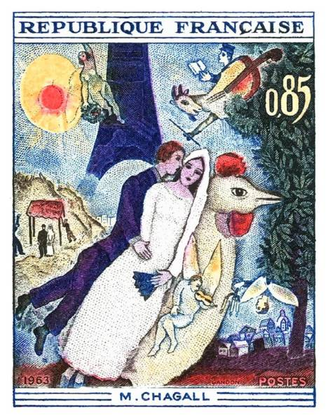 Wall Art - Digital Art - 1963 France Chagall Les Maries De La Tour Eiffel Stamp by Retro Graphics