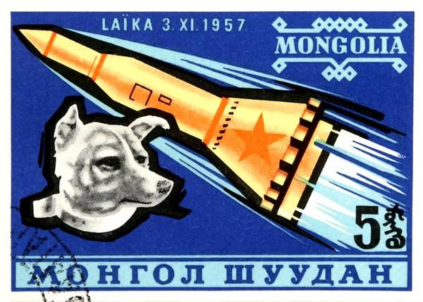 Sputnik Wall Art - Digital Art - 1963 Mongolia Laika First Dog In Space Postage Stamp by Retro Graphics
